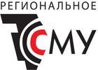 Региональное СМУ, ООО