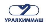 Уральский завод химического машиностроения (Уралхиммаш), АО