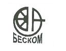 Бессоновский компрессорный завод, ЗАО (БЕСКОМ)