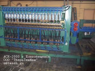 Автоматизированный сварочный комплекс АСК-2000
