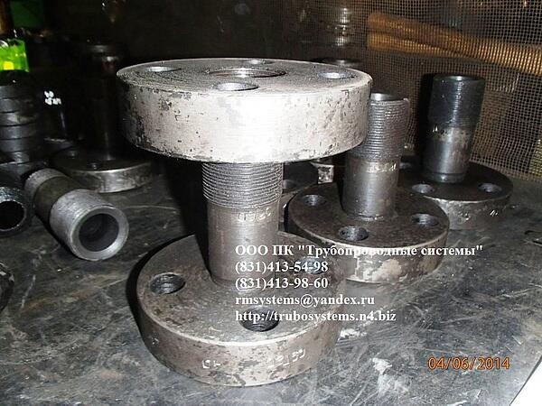 Производство переходов с фланцами ГОСТ 22806-83 -доверяет ГАЗПРОМ