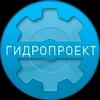 ООО Гидропроект