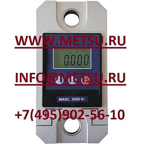 Динамометр с функцией весов ВРЖА до 10 тонн