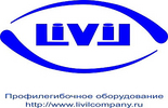 Компания Ливил