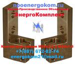 Зажим контактный М20х2.5 или М20х1.5 к ТМ(Г) 400 кВа