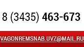 Рама боковая 100.00.020-4сб