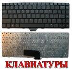 Клавиатуры для ноутбуков,ремонт ноутбуков 271-07-35