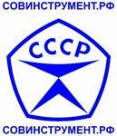 Металлорежущий и измерительный инструмент СССР.