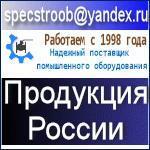 ЭЛЕКТРОМАГНИТНЫЙ ВАКУУМНЫЙ 22б815р (КИАРМ) Ду50
