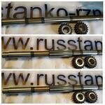 Вал шлицевой зажима разжима кулачков в комплекте с шестернями  токарных патронов станков СА983