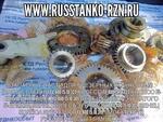 Запасные части для фрезерных станков FU-450