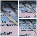 Клинья суппорта и каретки для токарно-винторезных станков мод. 16К20