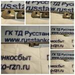 Винт поперечный- кареточный (винт две гайки- чугун) (Для станков 1М65,165, ДИП500, РТ117, РТ817 и т.д.)