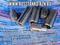 Пиноли в комплекте с вилками для люнетов станков 1М63  1М63Н  16К40 1М65 1Н65  РТ117 РТ817  ДИП300  ДИП400 ДИП 500