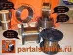 ПАНЧ-11 в розницу от 1 кг в фирме ПАРТАЛ Онлайн заказ, доставка РФ