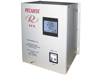 Стабилизатор напряжения АСН - 8000 Н/1-Ц Ресанта Lux