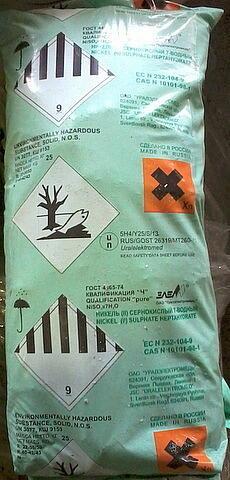 НИКЕЛЬ СЕРНОКИСЛЫЙ марки «Ч» ГОСТ 4465-74, фасовка по 25 кг