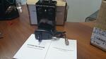 Ив -2ам (устройство инициирования волновода)