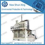 NSX-MDY400 гидравлическая упаковочная машина