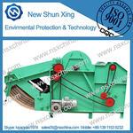 NSX-FS1060/1040 разрыхлителиная машина