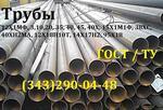 Труба 10Х17Н13М2Т