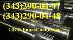 Круг сталь Р6М5К5
