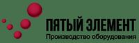 Пятый Элемент ООО