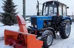 Снегоочиститель СШР-2.0 для трактора