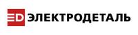 АО «Карачевский завод «Электродеталь»