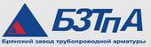 "ООО ""Брянский завод трубопроводной арматуры"" (БЗТпА)"