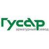 Арматурный завод ООО «Гусар»