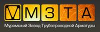 ЗАО «Производственное объединение «Муромский завод трубопроводной арматуры»