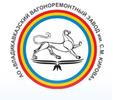 Владикавказский вагоноремонтный завод, ООО (ВВРЗ)