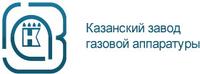Казанский завод газовой аппаратуры (КЗГА)