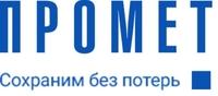 НПО Промет, ООО