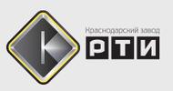 Краснодарский завод резиновых технических изделий (Краснодарский завод РТИ)