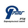 Барнаульский завод резиновых технических изделий (БЗРТИ)