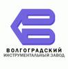 Волгоградский инструментальный завод, ЗАО (ВИЗ)
