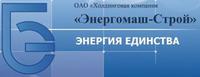 Белгородский котельный завод (Белэнергомаш)
