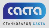ООО «Сасовский литейный завод» (Саста)