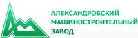 ОАО «Александровский машиностроительный завод» (ОАО «АМЗ»)