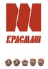Красноярский машиностроительный завод (КрасМаш), АО