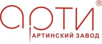 Артинский механический завод (АРТИ)