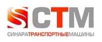 Уральский дизель-моторный завод («УДМЗ»)