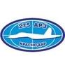 275 Авиационный ремонтный завод (275 АРЗ)