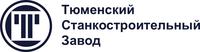 ООО «Тюменский станкозавод» (Тюменский станкостроительный завод)
