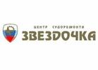 Астраханский судоремонтный завод (АСРЗ)