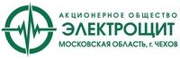 Чеховский трансформаторный завод (Электрощит)
