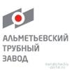 Альметьевский трубный завод (АТЗ)