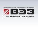 Волгодонский электродный завод (ВЭЗ)